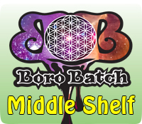 Boro Batch - Middle Shelf